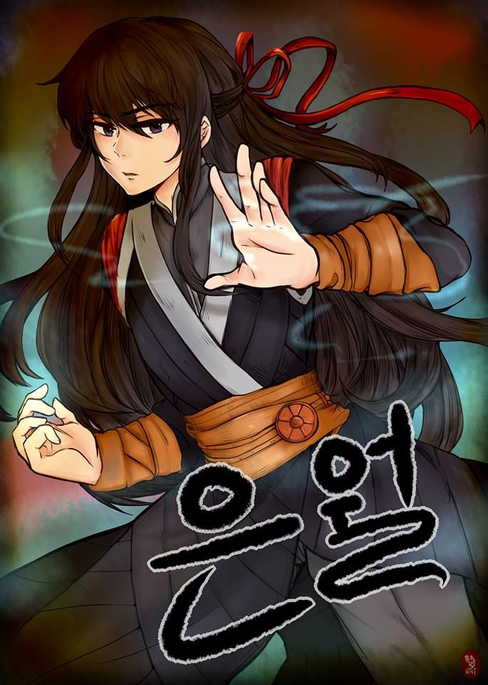 MapleStory: Eun Wol by Mishhe-KHT