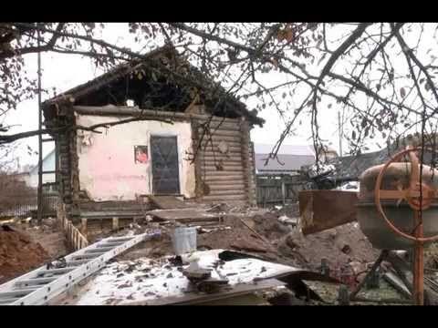 Реконструкция и восстановление старого дома, дачи