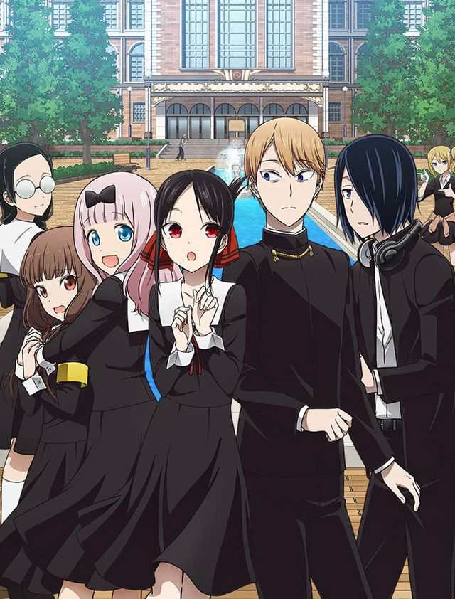 Kaguya Sama Love Is War Season 2 New Visual Released Broadcast Starts On April 11 In Japan Anime Love Anime Shows Sama