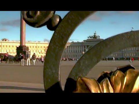 """Эрмитаж, Петербург - """"Большое путешествие"""" Здание Главного Штаба. Фильм ..."""