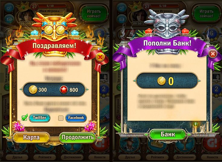 GUI design for social game Puzzle Slots. on Behance