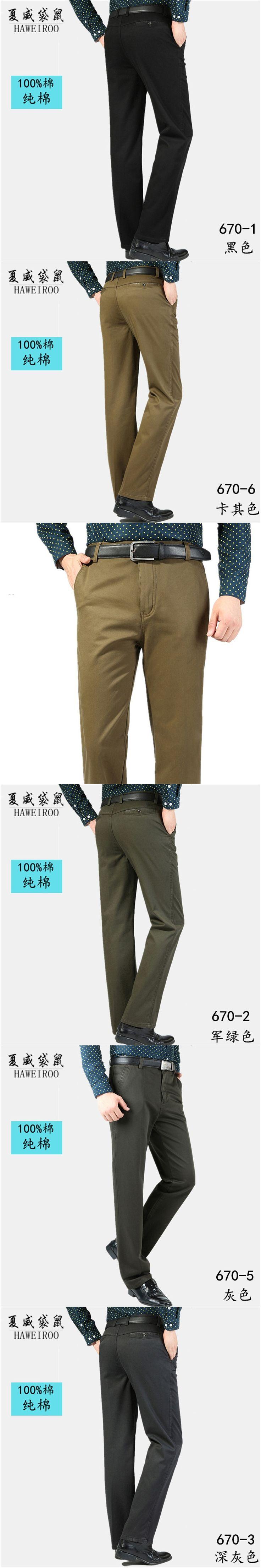 Business Casual Style Pants 5 Colors Autumn winter Men Cotton Slim Straight Trousers Casual Cotton Pants Multicolor Men Pants