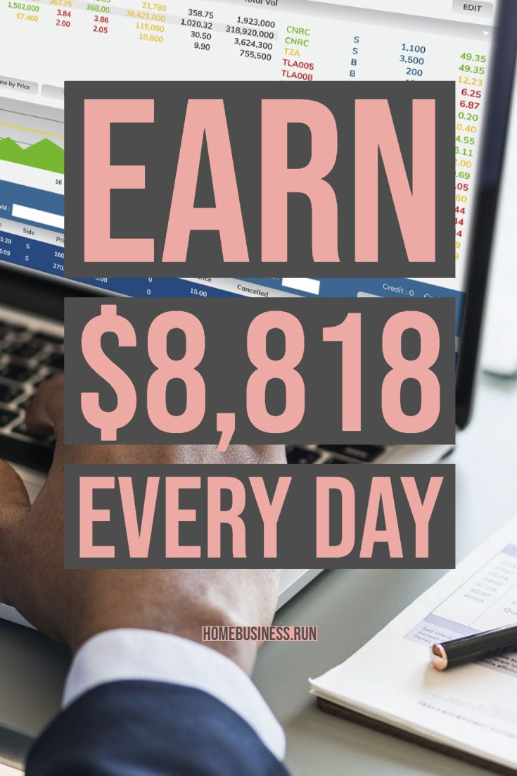 Earn 8 818 Every Day How To Make Money Investing Money Online