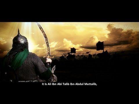 Ali Ibn Abi Talib RA - YouTube