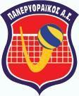 Panerithraikos Volleyball Logo.JPG