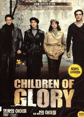 Children Of Glory (Szabadság, szerelem) [2006, Import]:   DVD printed in South Korea. Region free, NTSC. Language: Hungarian, Subtitles: English, Korean.**********Children of Glory will commemorate Hungary's heroic Revolution of 1956, and takes place in Budapest and at the Melbourne Olympic Games in October and November of that year. While Soviet tanks were destroying Hungary, the Hungarian water polo team was winning over the Soviets in the Olympic pool in Melbourne, in what has been ...