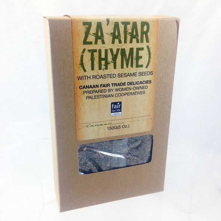 SOLD OUT Za'atar, a fragrant mix of dried thyme, sesame seed, ground sumac and salt, is a great addition to your pantry. Traditionally served with fresh bread a long side a dish of olive oil this makes an easy appetizer.  It's also great on fish, beef or tomatoes.  $6.50 box