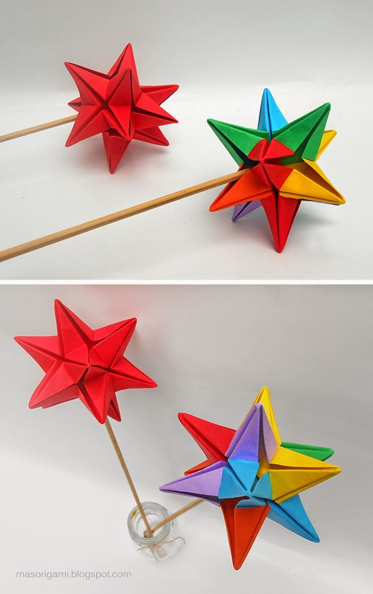mas origami: módulos