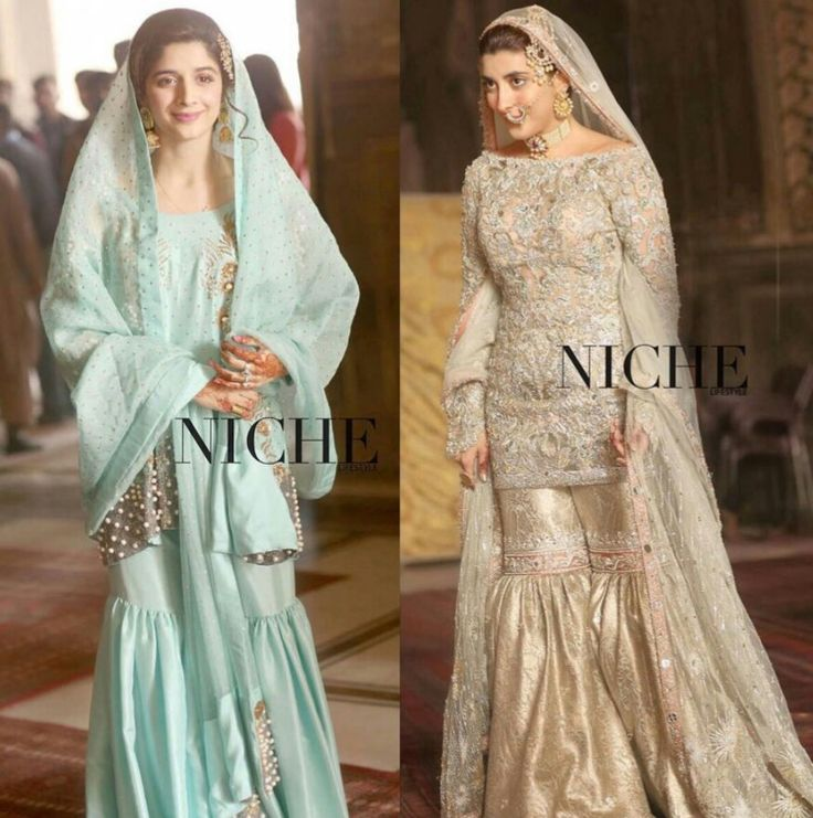 Urwa hocane and farhan saeed nikkah
