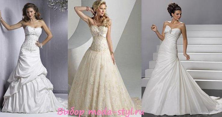 Как подобрать для полных свадебное платье