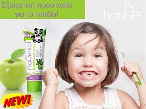 """Γεύση και άρωμα.Το βούρτσισμα μετατρέπεται σε παιχνίδι! Οδοντόκρεμα """"Prodental Junior"""" είναι ειδικά σχεδιασμένη για παιδιά. Χωρής φθόριο και parabens."""