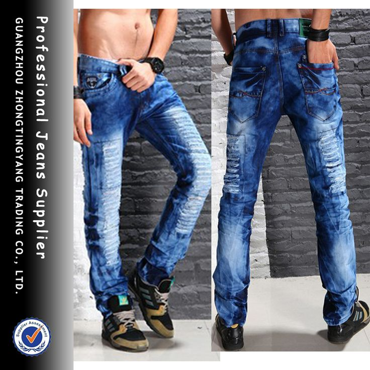 Ripped Guy Jeans | Bbg Clothing