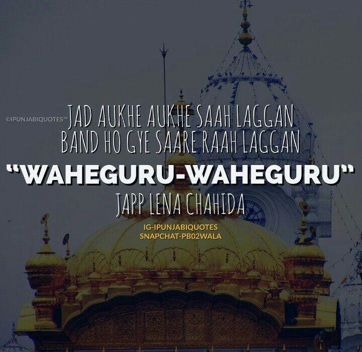 25+ best Sikh quotes on Pinterest | Citations sikh, Easy ...