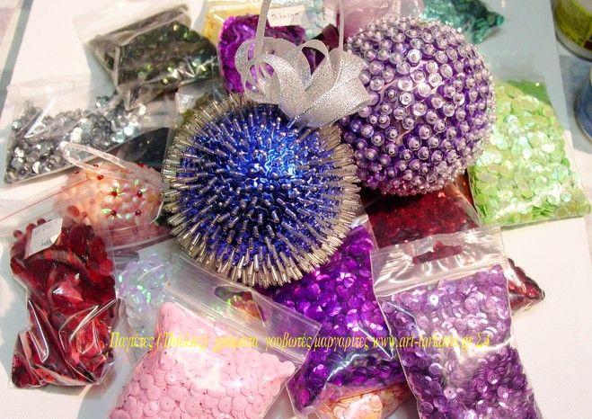 Παγιέτες ( Πούλιες) χρώματα γουβωτές 6mm & μαργαρίτες 10m