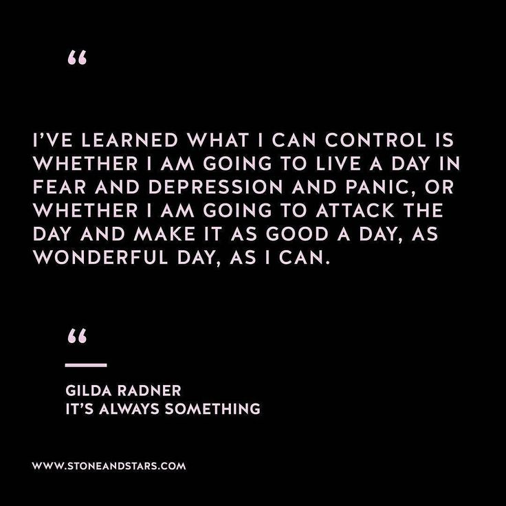 Book of the week 'It's Always Something by Gilda Radner #hustle #book #motivation #inspiration #entrepreneur #girlboss #boss #quote #wisdom #writer