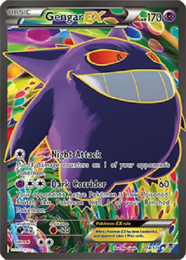 Gengar EX 114/119 - Pokemon XY Phantom Forces FULL ART PREORDER SHIPS 11/9 #Pokemon