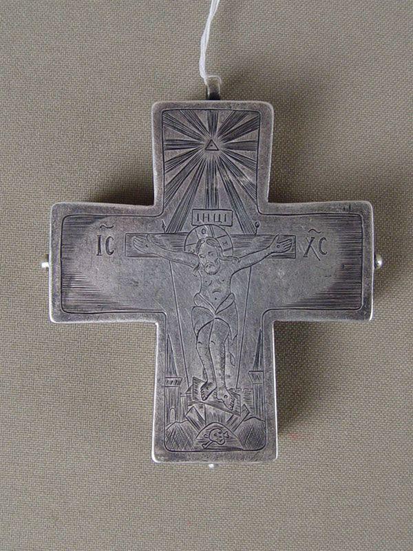 Антиквариат. антикварный серебряный Крест-мощевик, серебро