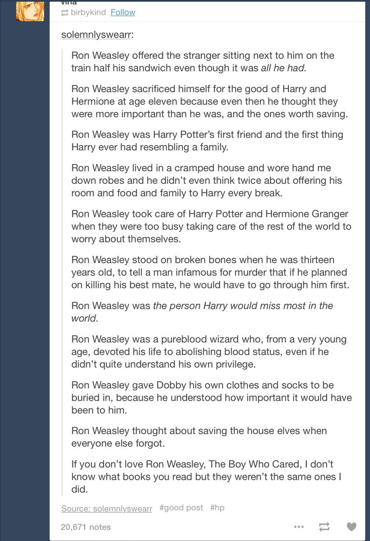 How could you not love Ron?