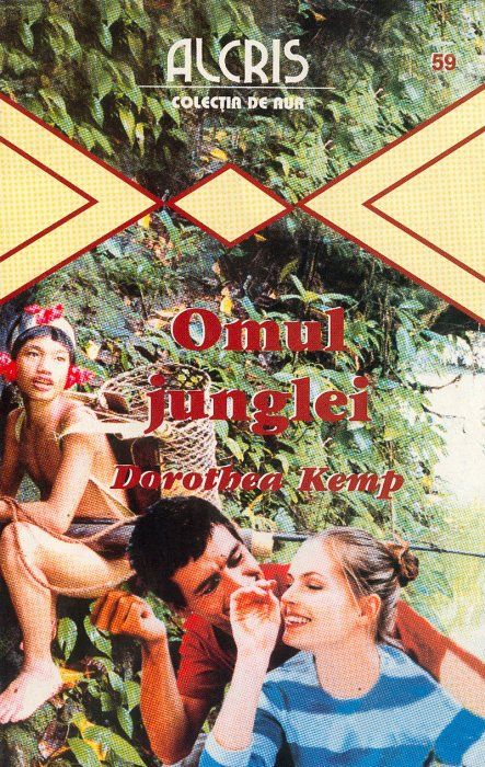 Dorothea Kemp - Omul junglei [2001 / Română] [Fiction & Literature] :: Torrents.Md - BitTorrent Tracker Moldova