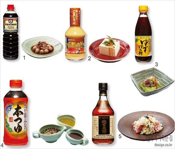 행복이가득한집 Design your lifestyle 일본 식품 전문점에서 발견한 열 가지 이국적인 식재료 어떻게 먹을까?