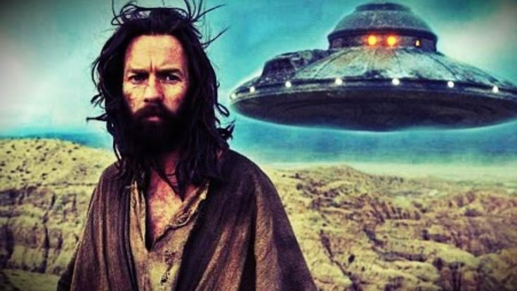 No crees en extraterrestres? mira esto! EXTRATERRESTRES EN LA BIBLIA