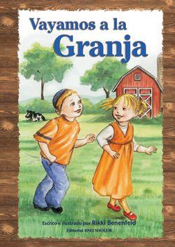 Vayamos a la granja - Libro infantil www.bneisholem.com.ar