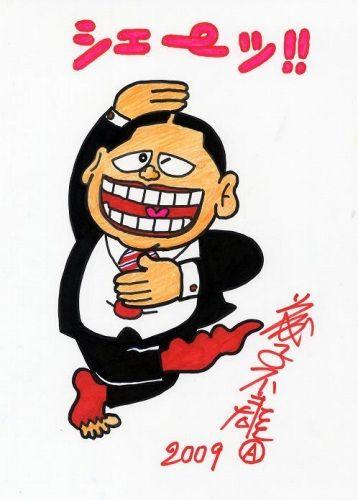 赤塚不二夫展 有名人や人気漫画キャラが「シェー!」