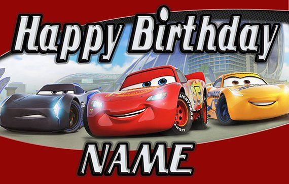 2 X DISNEY CARS PERSONALISED BIRTHDAY BANNERS