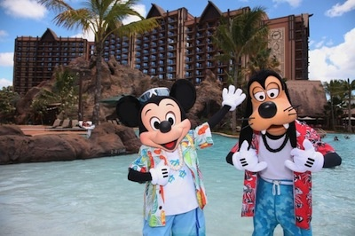 Aulani, Disney Resort & Spa in Hawaii. You are going to bring me much happiness!
