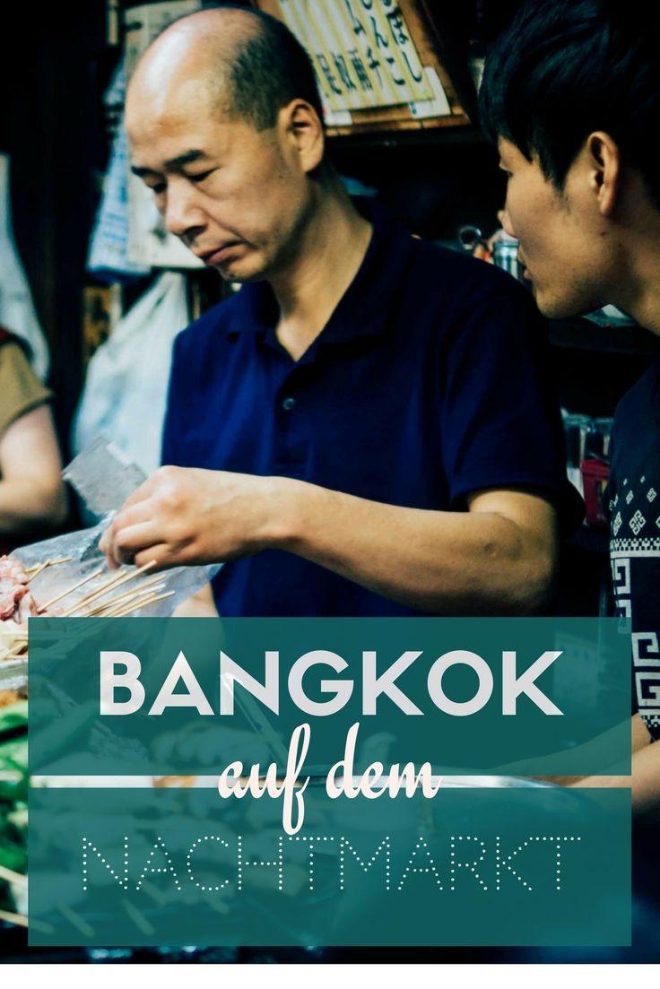 Bei jeder Reise nach Asien ist mindestens ein Besuch eines Nachtmarktes ein absolutes Highlight! Gefühlt findet man dort in jeder Stadt einen Nachtmarkt, die großen Städte wie Bangkok oder Shanghai haben deutlich mehr. Jeder ist anders, jeder ist schön.