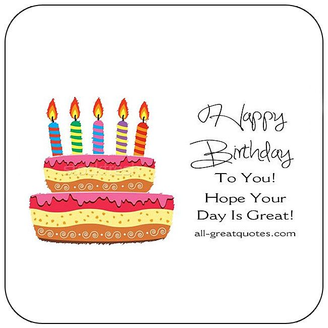 Free Birthday Cards Free Happy Birthday Cards Free Birthday Stuff Free Birthday Card