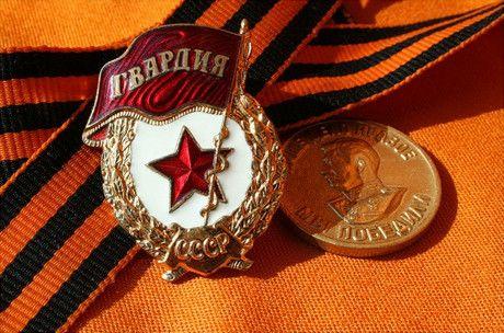 Поздравление с Днём российской гвардии #День_российской_гвардии #Приветственный_адрес #сайт_поздравлений #поздравления #поздравление #приветственный_адрес_юбиляру #поздравление_с_профессиональным_праздником #официальное_поздравление #национальный_праздник