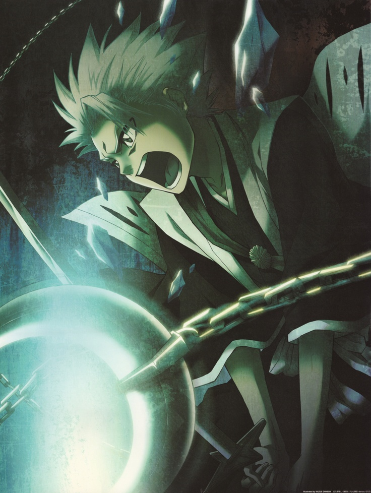 Hitsugaya Toshirou | Bleach #manga
