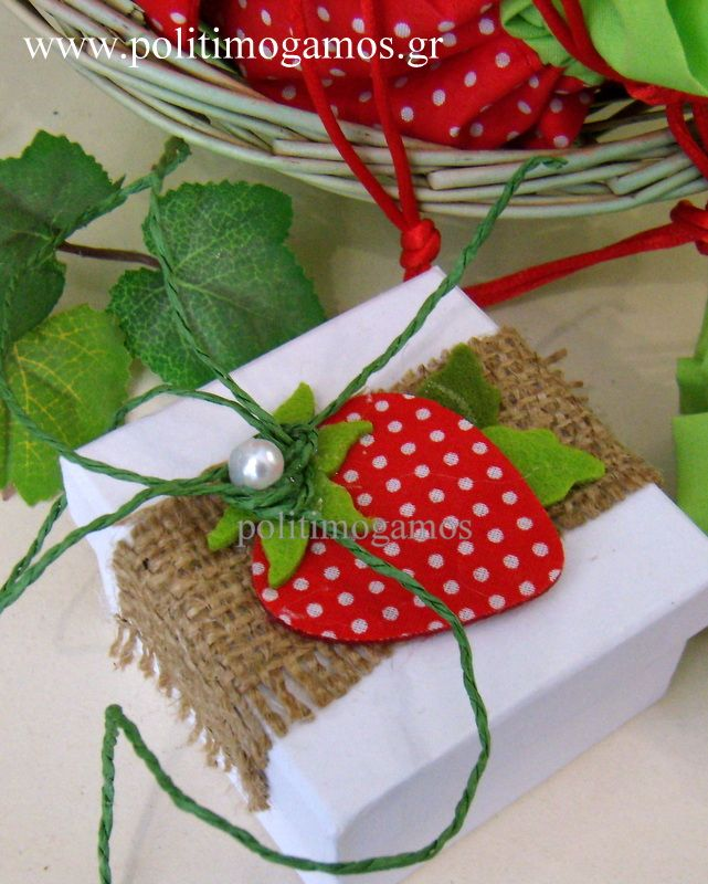 Μπομπονιέρα φράουλα σε κουτάκι