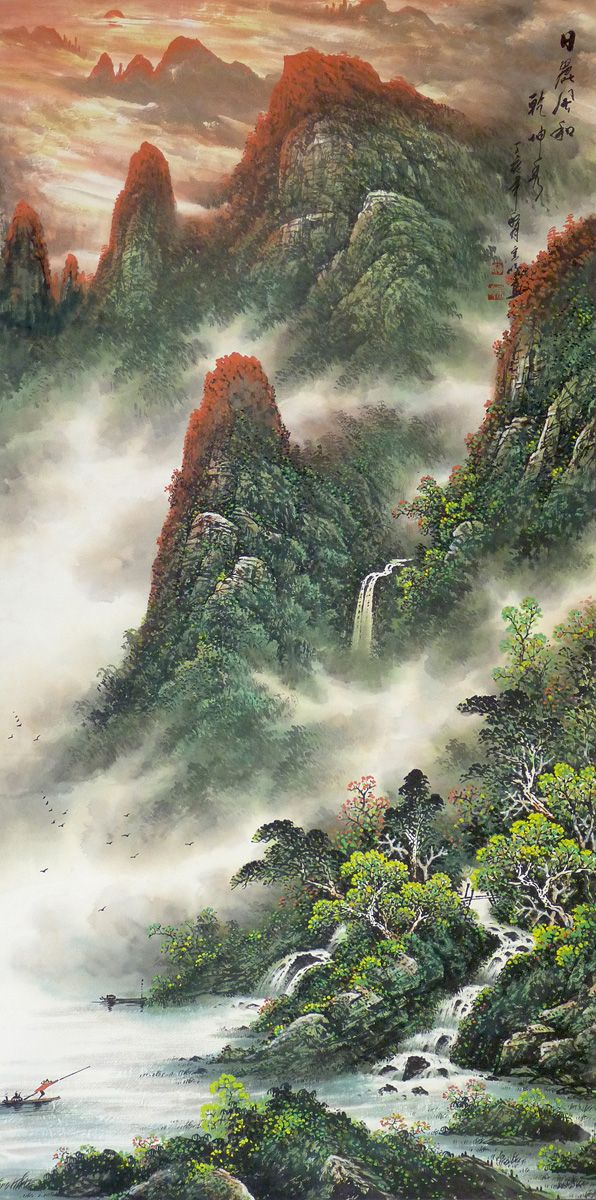 Chinese Landscape painting P10147.