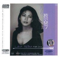 Tsai Chin (Cai Qin): Last Night - (WYNE)