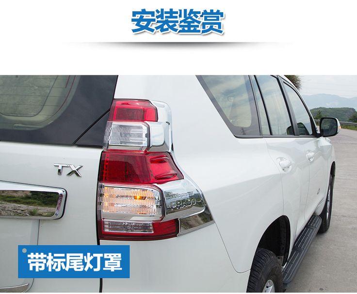 автоаксессуар Car Magic SX4 - фото 5