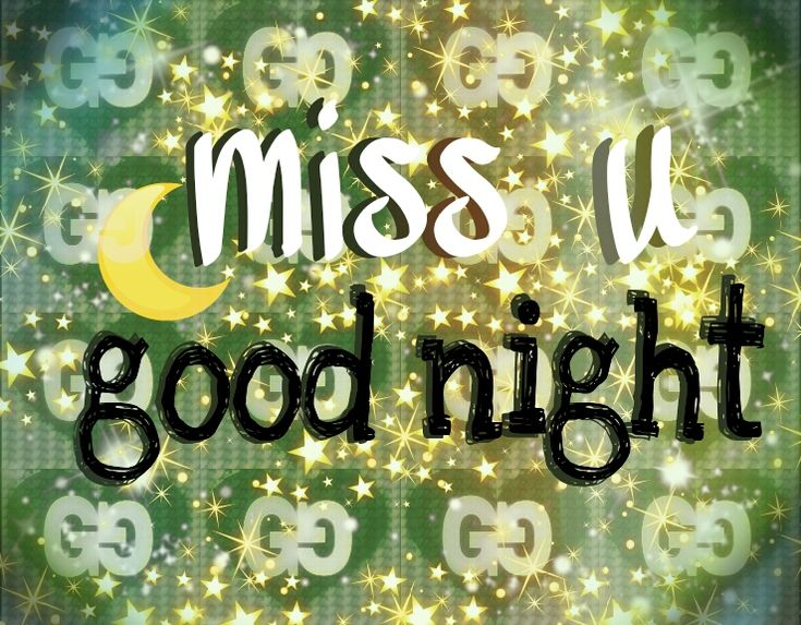 Good Night Messages to my love – gud nite messages