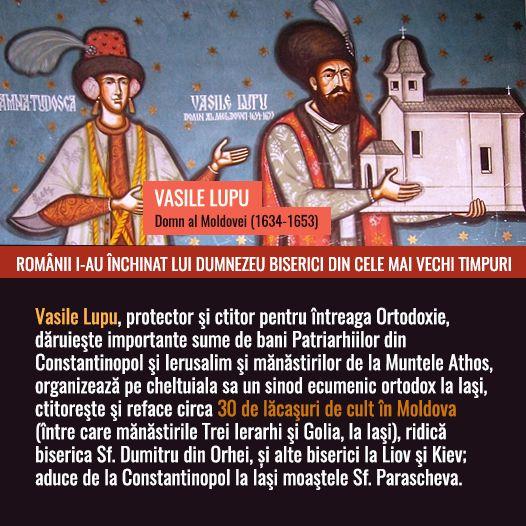 Vasile Lupu - Domn al Moldovei (1634 - 1653)
