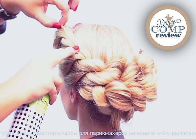 Hair Styles For A Dance: Best 25+ Dance Hair Ideas On Pinterest