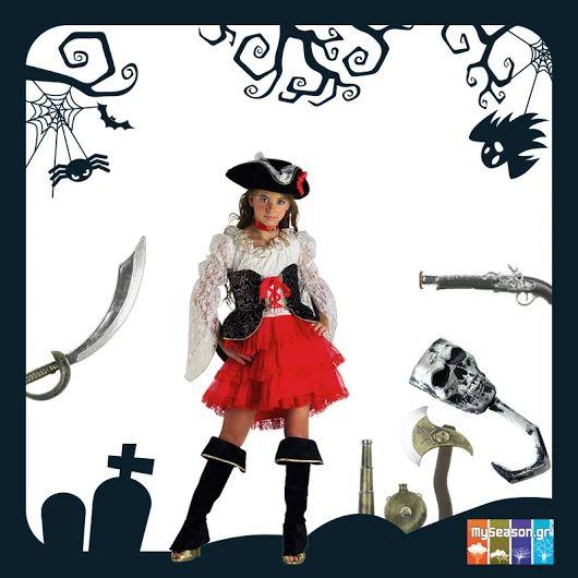 Υπέροχη στολή πειρατίνας και διάφορα προτεινόμενα αξεσουάρ για τα κορίτσια που θέλουν να ξεχωρίσουν! Επισκεφτείτε τα καταστήματα #MySeason!! Στολή: http://goo.gl/ySUphT Γάντζος πειρατή: http://goo.gl/W68shr Σπαθί πειρατή: http://goo.gl/s53fXb Πιστόλι πειρατή: http://goo.gl/c8OO3d Πειρατικά αξεσουάρ: http://goo.gl/svZ08h #tsiknopempti #shopping #pirate #costume #apokries2016 #nevertoolatePhoto