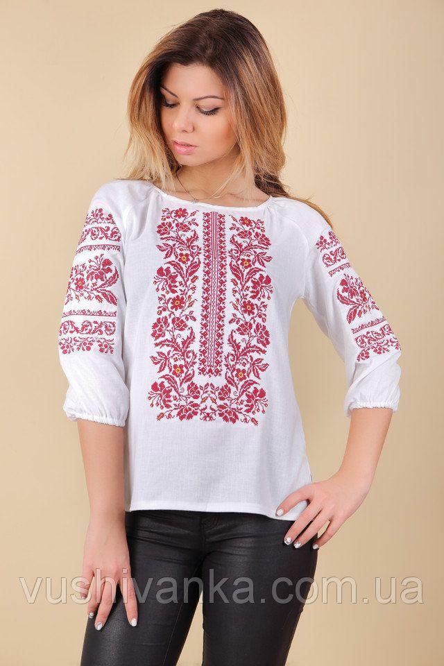 Купить Женская вышиванка с красным орнаментом  в Киеве, цена, отзывы   Вышиванко