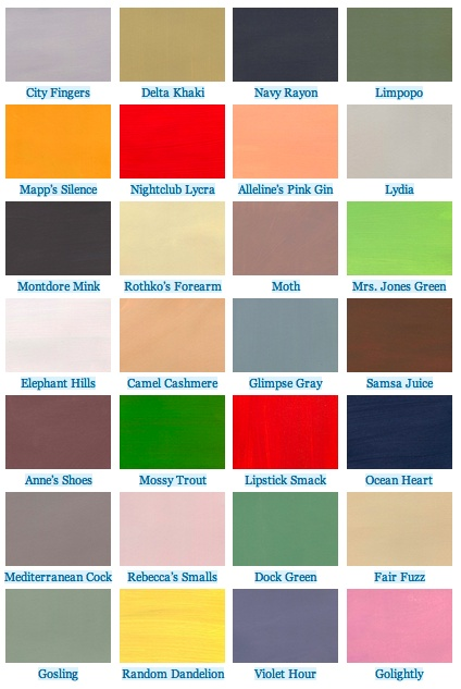 literary paint chips from the paris review