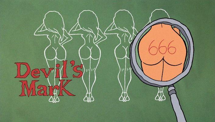 ASS 666