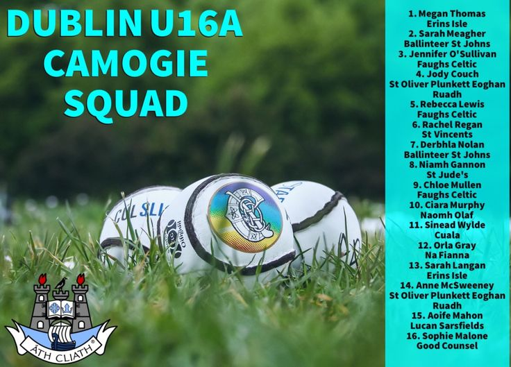 We Are Dublin  » DUBLIN U16A CAMOGIE SQUAD NAMED FOR CHAMPIONSHIP CLASH WITH KILKENNY