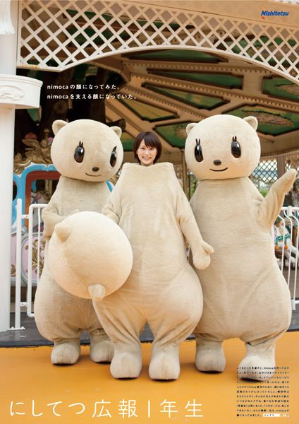ポスターギャラリー | 高宮はるかの西鉄広報室 Vol.2