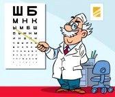 4- Bij de oogarts.  Deze blindheid was onverklaarbaar.