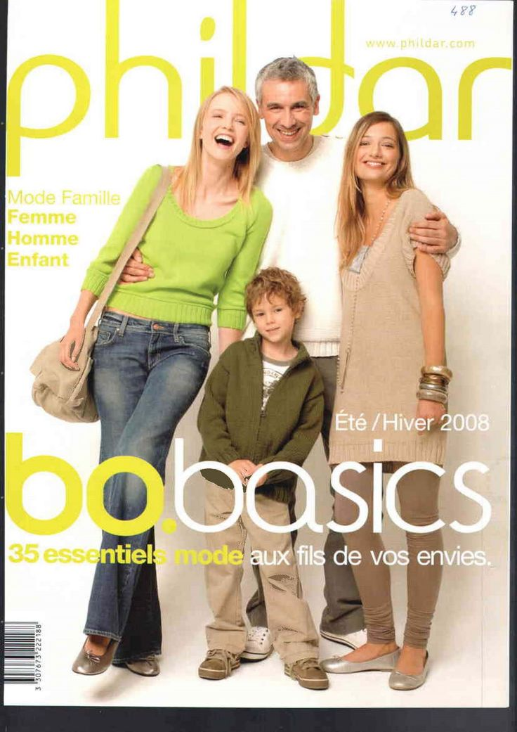 Catalogue Phildar N-¦488 BO.BASICS Ete-Hiver 2008_Page_001