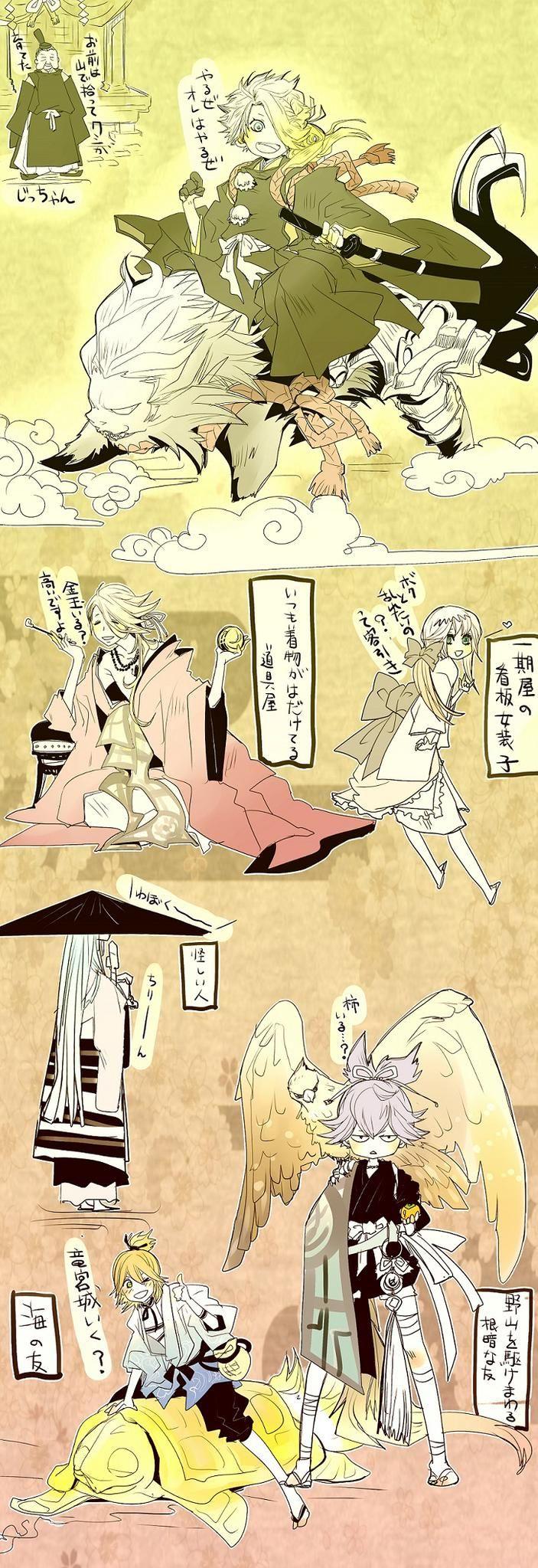 Touken Ranbu cartoons   刀剣男子で考え出したら止まらなくなってしまったんだ。平安ファンタジーもどき