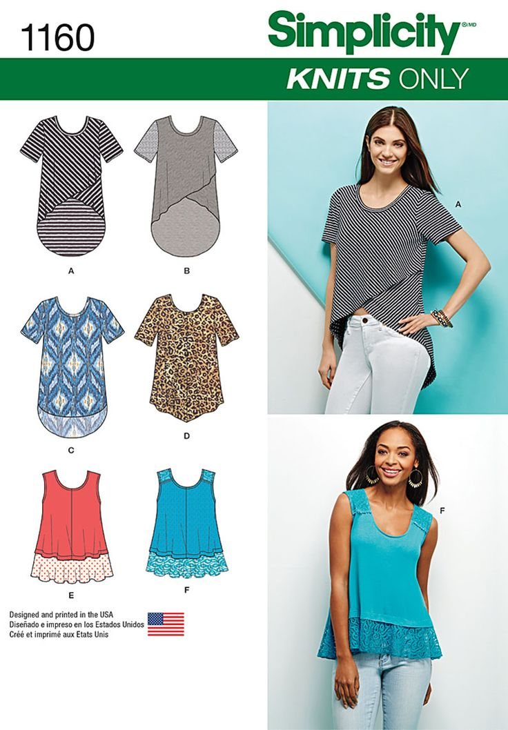 An everyday essential for spring or summer. Sew a knit top as a high low with cross in the front and lace sleeve option, a tee shirt with option of shirttail hem, or tank top with lace options.